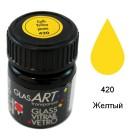 420 Желтый Краска по стеклу GlasArt Marabu