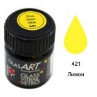 421 Лимон Краска по стеклу GlasArt Marabu