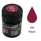 434 Бордо Краска по стеклу GlasArt Marabu
