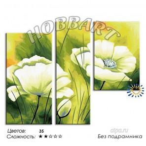 1_ Свежесть весны Раскраска по номерам на холсте Hobbart