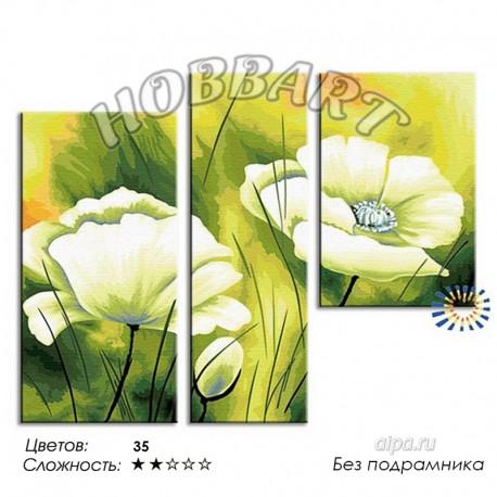 Свежесть весны Раскраска по номерам на холсте Hobbart ...