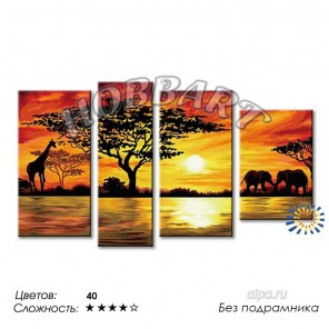 1_ Африка Раскраска по номерам на холсте Hobbart