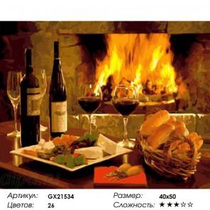 Сложность и количество цветов Ужин у камина Раскраска картина по номерам на холсте GX21534