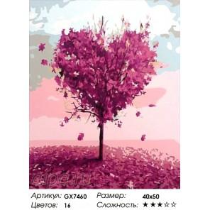Сложность и количество цветов  Дерево любви Раскраска картина по номерам на холсте GX7460