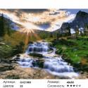 Сложность и количество цветов Речной водопад Раскраска картина по номерам на холсте GX21083