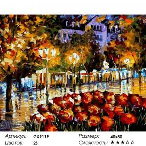 Сложность и количество цветов  Вечерние цветы Раскраска картина по номерам на холсте GX9119