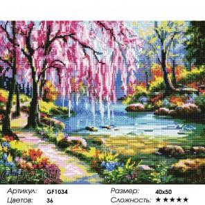 Сложность и количество цветов  Сакура у реки Алмазная мозаика на подрамнике GF1034