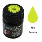 461 Резеда Краска по стеклу GlasArt Marabu
