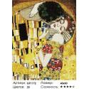 Сложность и количество цветов Поцелуй Густава Климта Алмазная мозаика на подрамнике GF1172
