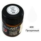 400 Прозрачный Краска по стеклу GlasArt Marabu