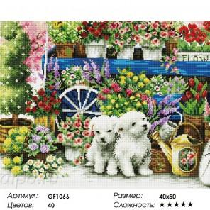Сложность и количество цветов Щенки среди цветов Алмазная мозаика на подрамнике GF1066
