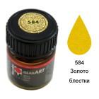 584 Золото блестки Краска по стеклу GlasArt Marabu