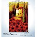 Количество цветов и сложность Маковая Раскраска по номерам на холсте Hobbart DH5080044