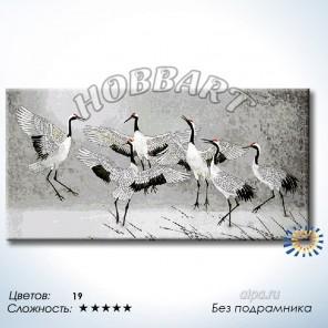 Количество цветов и сложность Танец журавлей Раскраска по номерам на холсте Hobbart DH60120010