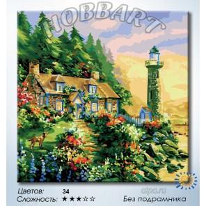 Количество цветов и сложность Дом у маяка Раскраска по номерам на холсте Hobbart