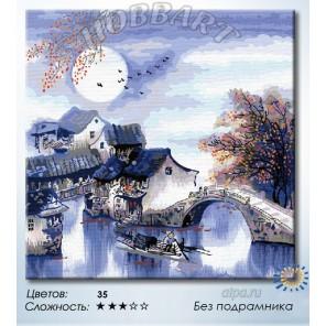 Количество цветов и сложность  При свете полной луны Раскраска по номерам на холсте Hobbart