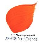 """Акриловая краска ХП* FolkArt Plaid """"Чисто-оранжевый"""" 628"""