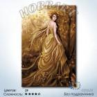 Количество цветов и сложность В золотых одеждах осени Раскраска по номерам на холсте Hobbart