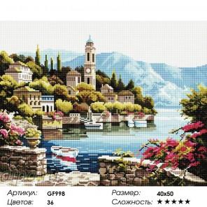 Сложность и количество цветов  Курортный городок Алмазная мозаика на подрамнике GF998