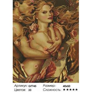Сложность и количество цветов  Любовь и розы Алмазная мозаика на подрамнике GF745
