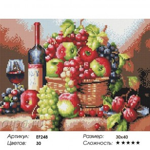 Сложность и количество цветов  Винный натюрморт Алмазная мозаика на подрамнике EF248