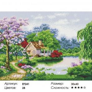 Сложность и количество цветов  Домик у пруда Алмазная мозаика на подрамнике EF241