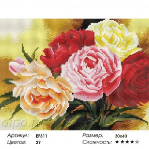 Сложность и количество цветов Цветные пионы Алмазная мозаика на подрамнике EF311