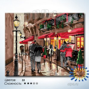 Количество цветов и сложность Романтичная улица Раскраска по номерам на холсте Hobbart HB4050348-LITE
