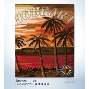 Умиротворение Раскраска по номерам на холсте Hobbart