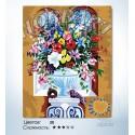 Количество цветов и сложность Летнее разноцветие Раскраска по номерам на холсте Hobbart