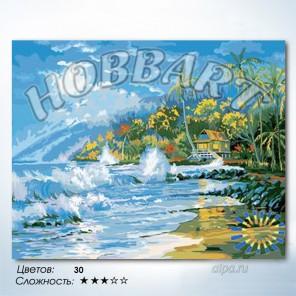 На берегу Раскраска по номерам на холсте Hobbart