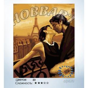 Количество цветов и сложность Французский поцелуй Раскраска по номерам на холсте Hobbart HB4050103