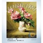 Количество цветов и сложность Нежный Раскраска по номерам на холсте Hobbart HB4050106