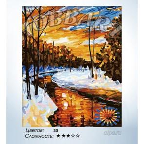 Количество цветов и сложность Зимний ручей Раскраска по номерам на холсте Hobbart HB4050115