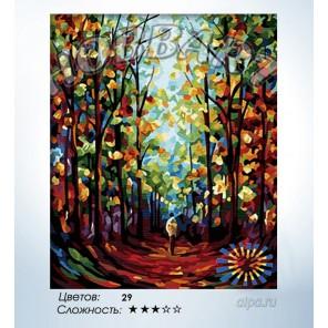 Количество цветов и сложность По дороге надежды Раскраска по номерам на холсте Hobbart HB4050117