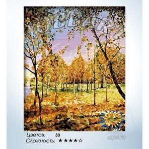 Количество цветов и сложность В золоте листвы Раскраска по номерам на холсте Hobbart HB4050122