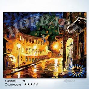 Количество цветов и сложность Ночь, улица, фонарь Раскраска по номерам на холсте Hobbart HB4050123