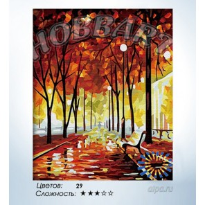 Количество цветов и сложность Осенний этюд Раскраска по номерам на холсте Hobbart HB4050126
