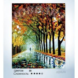 Количество цветов и сложность След осени Раскраска по номерам на холсте Hobbart HB4050127