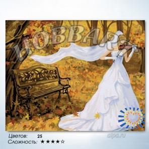 Количество цветов и сложность Мелодия осени Раскраска по номерам на холсте Hobbart HB4050139