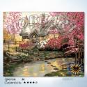 Количество цветов и сложность Весеннее утро Раскраска по номерам на холсте Hobbart HB4050151