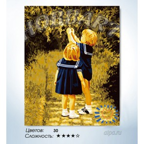 Количество цветов и сложность Старший брат Раскраска по номерам на холсте Hobbart HB4050165