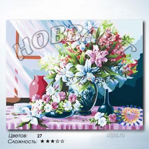 Лето в каждом доме Раскраска по номерам на холсте Hobbart