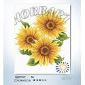 Количество цветов и сложность Солнечные цветы Раскраска по номерам на холсте Hobbart HB4050178