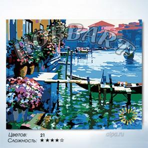 В рамке Венеция в сумерках Раскраска по номерам на холсте Hobbart HB4050036