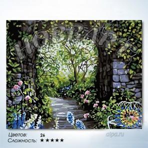 Количество цветов и сложность За аркой в саду Раскраска по номерам на холсте Hobbart HB4050042