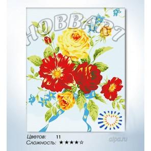 Количество цветов и сложность Букет с голубой лентой Раскраска по номерам на холсте Hobbart HB4050072