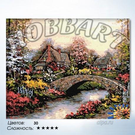 Количество цветов и сложность По каменному мостику Раскраска по номерам на холсте Hobbart HB4050079