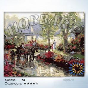 Количество цветов и сложность Повозка Раскраска по номерам на холсте Hobbart HB4050081