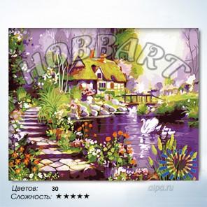 Количество цветов и сложность Белый лебедь на пруду Раскраска по номерам на холсте Hobbart HB4050084